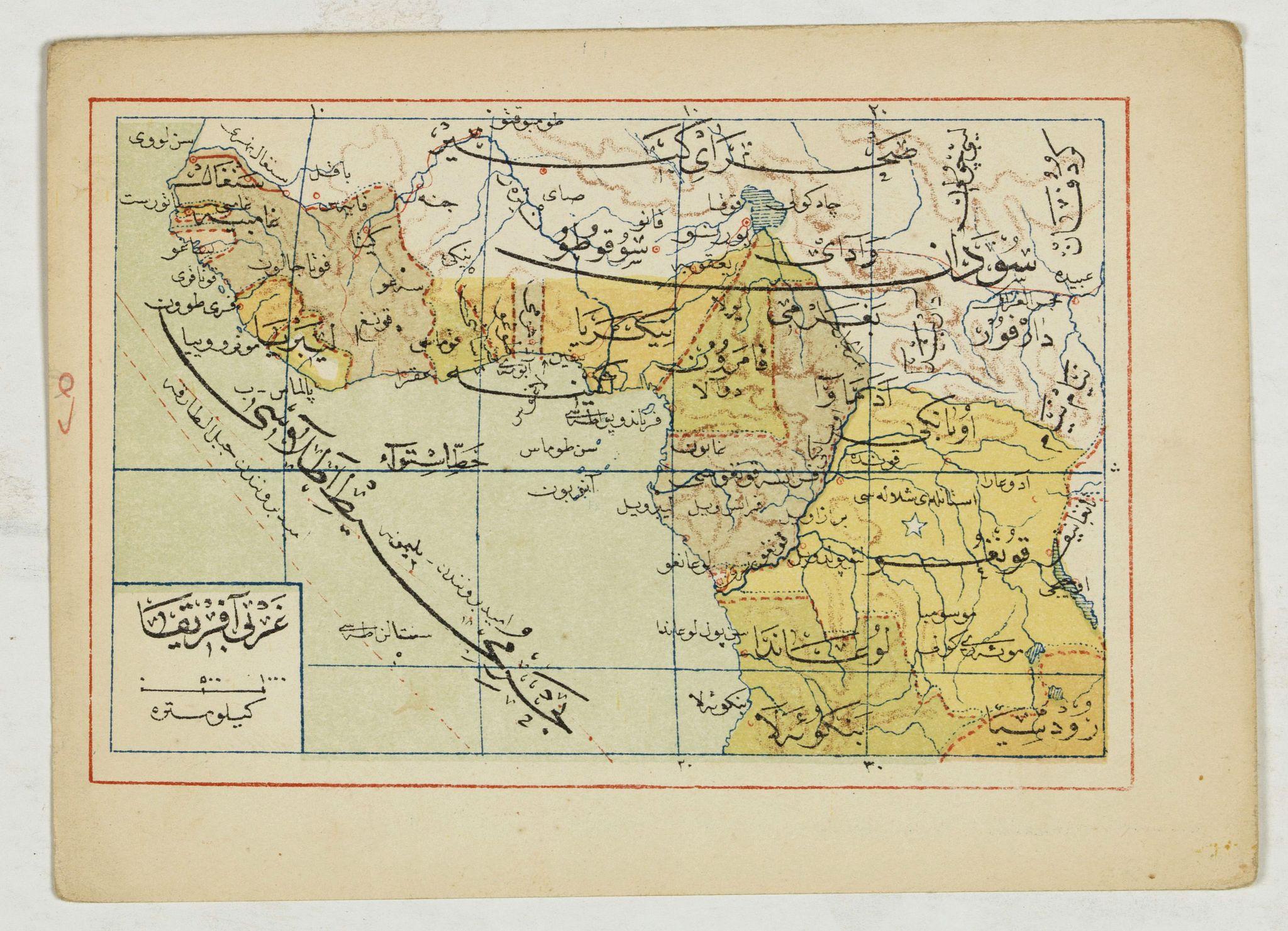 ESREF, Mehmet -  [Equatorial Africa - map with Ottoman script]