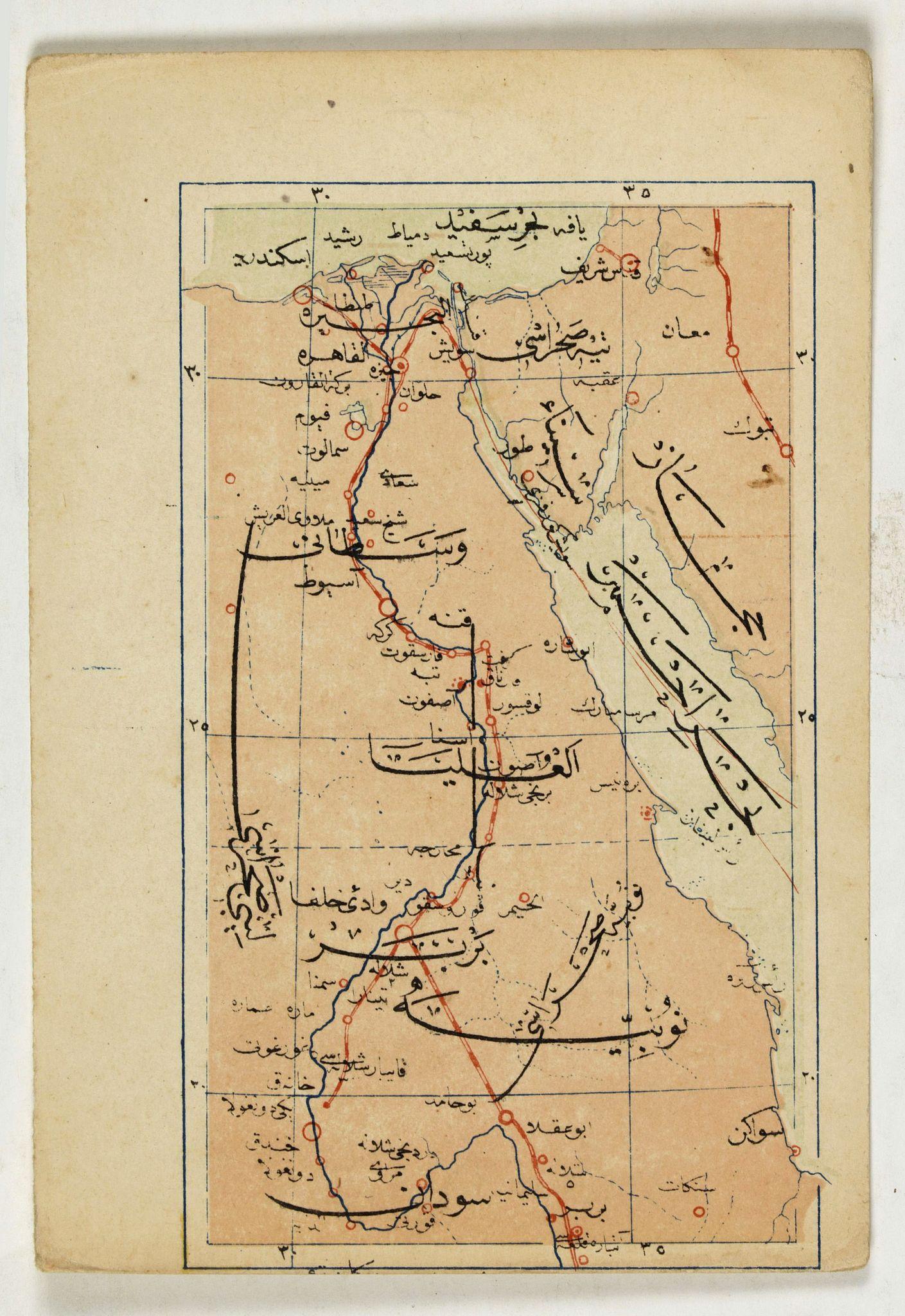EŞREF, Mehmet -  [Egypt / Sudan - map with Ottoman script]