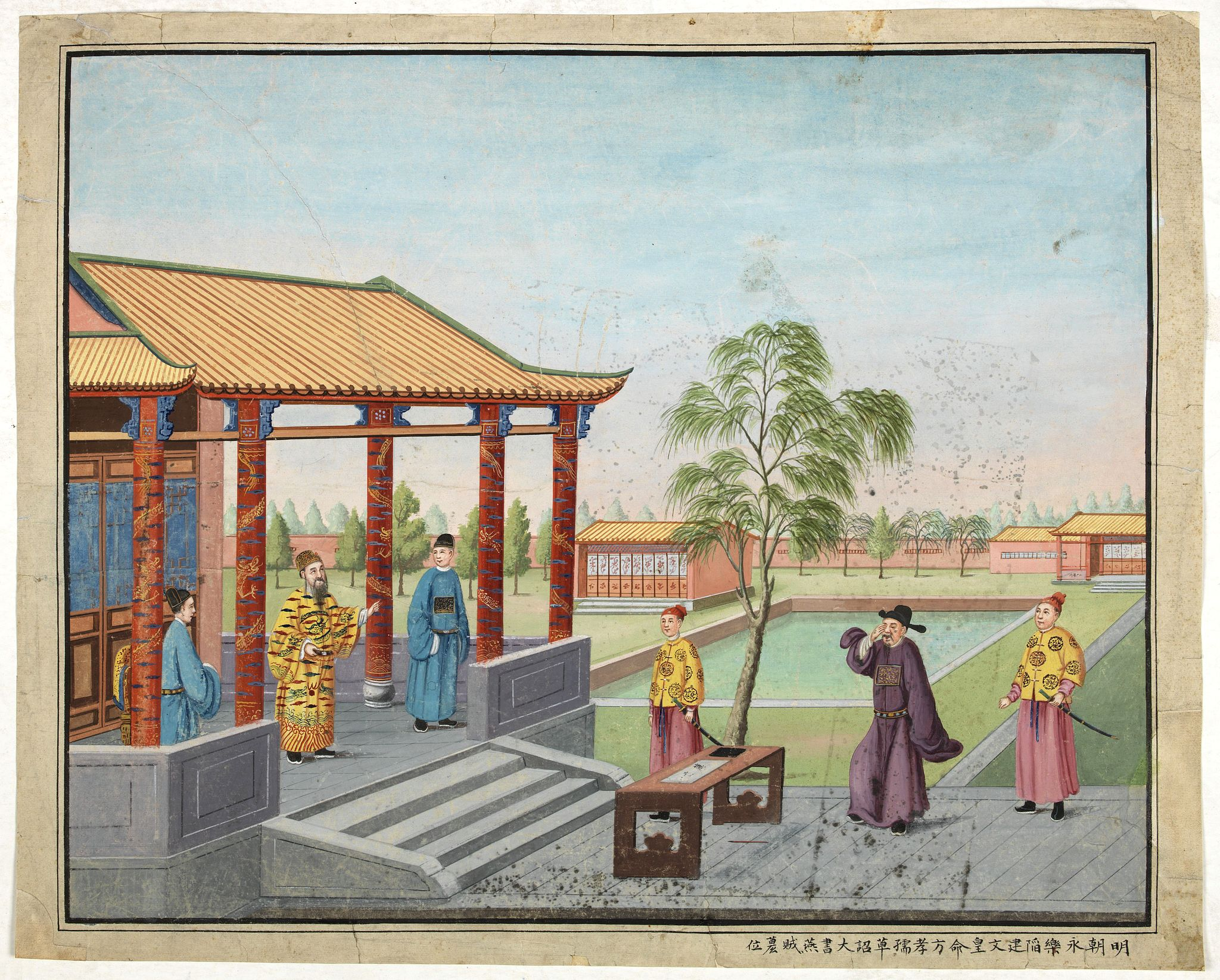 ANONYMOUS -  Chinese watercolour.