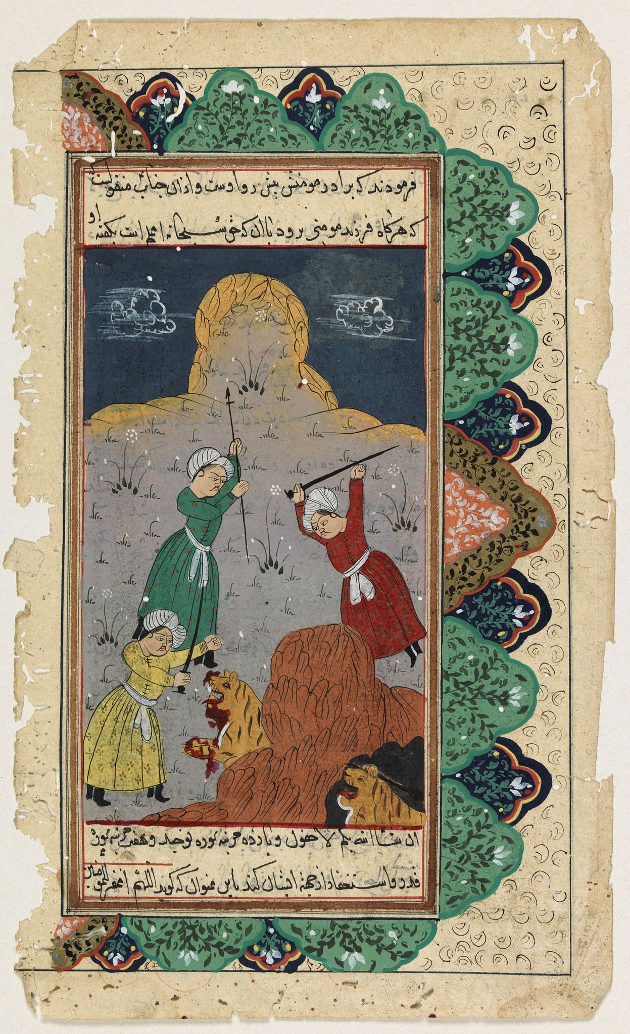 ANONYMOUS -  [Mughal miniature painting of a hunting scene]