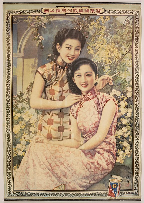 ASIATIC LITHOGRAPHIC PRINTING PRESS -  [ Original Chinese advertising poster for a cigarette brand.] Red Lion cigarette brand.