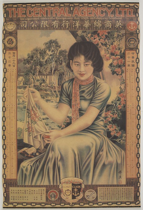 ASIATIC LITHOGRAPHIC PRINTING PRESS -  [ Original Chinese advertising poster for ] Coat Clark British company.