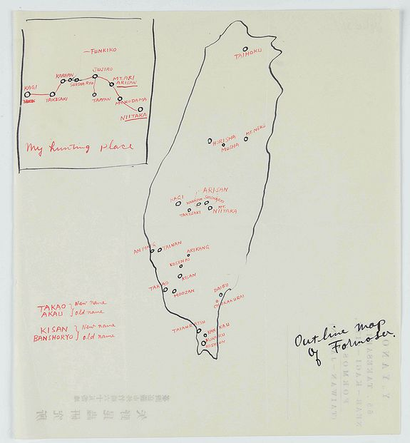 YANO, Y. -  Map of Formosa. My hunting place.