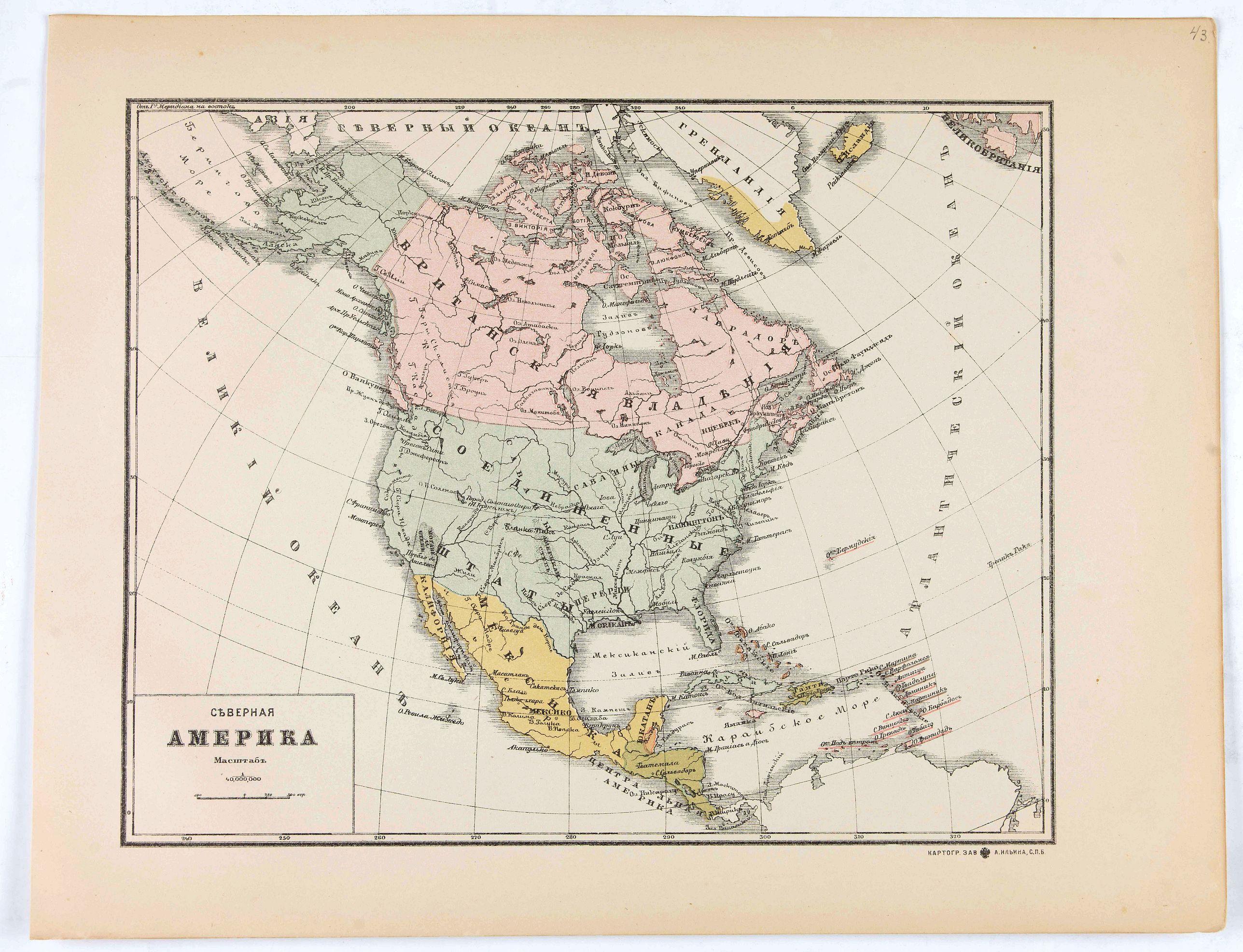 ILYIN, A. -  [North America].