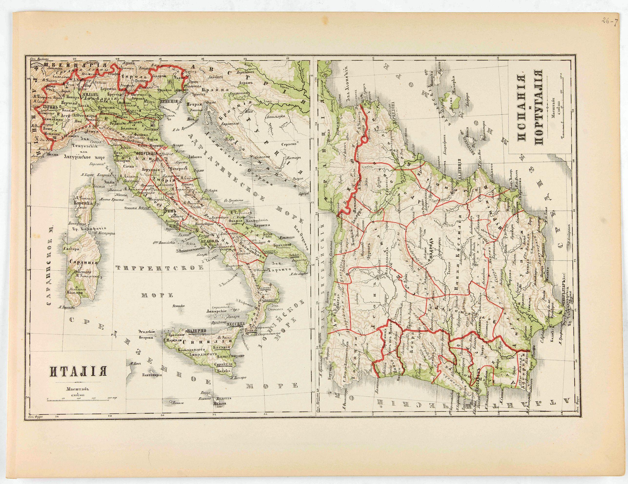ILYIN, A. -  [Italy and Spain/ Portugal].