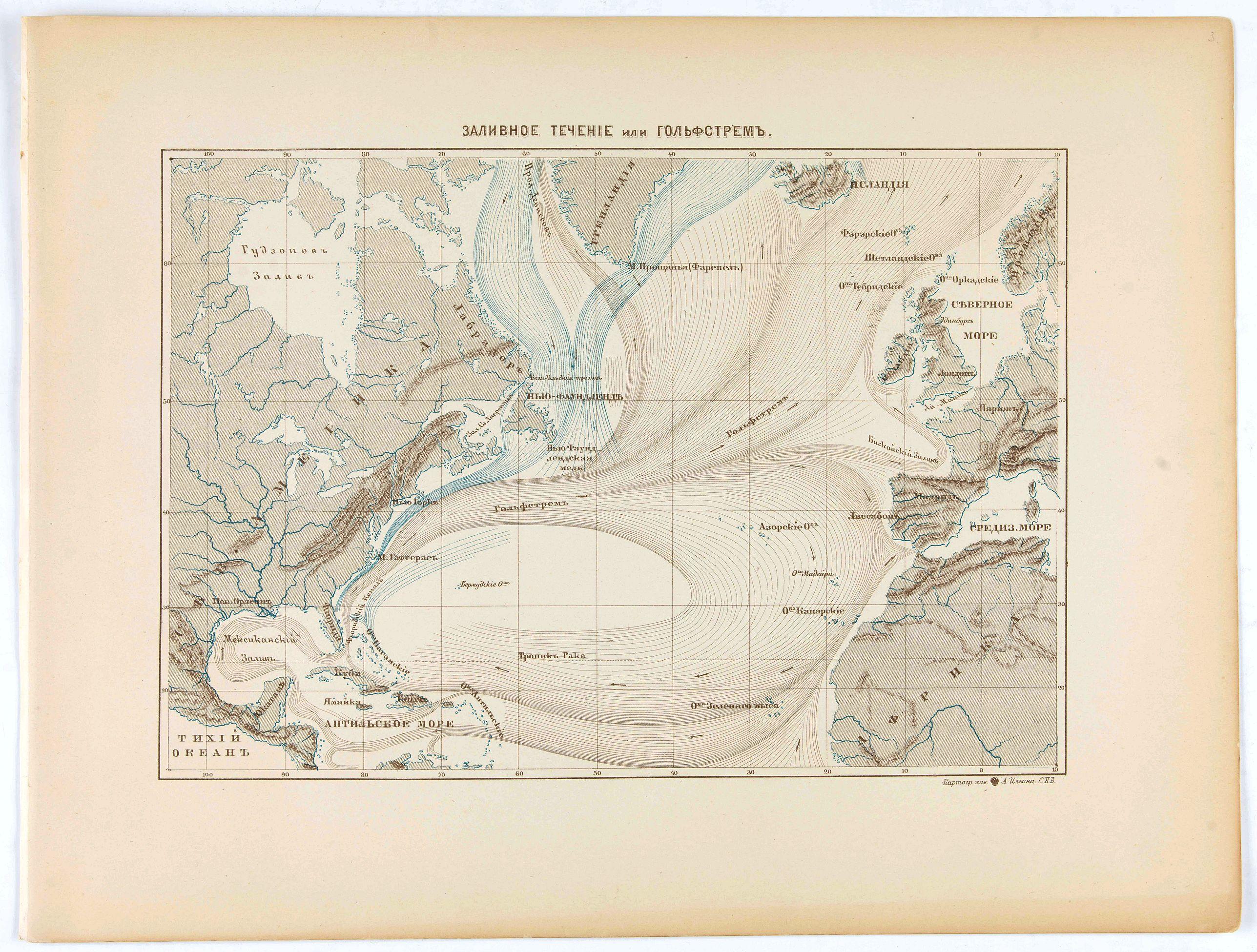 ILYIN, A. -  [Gulf stream map].