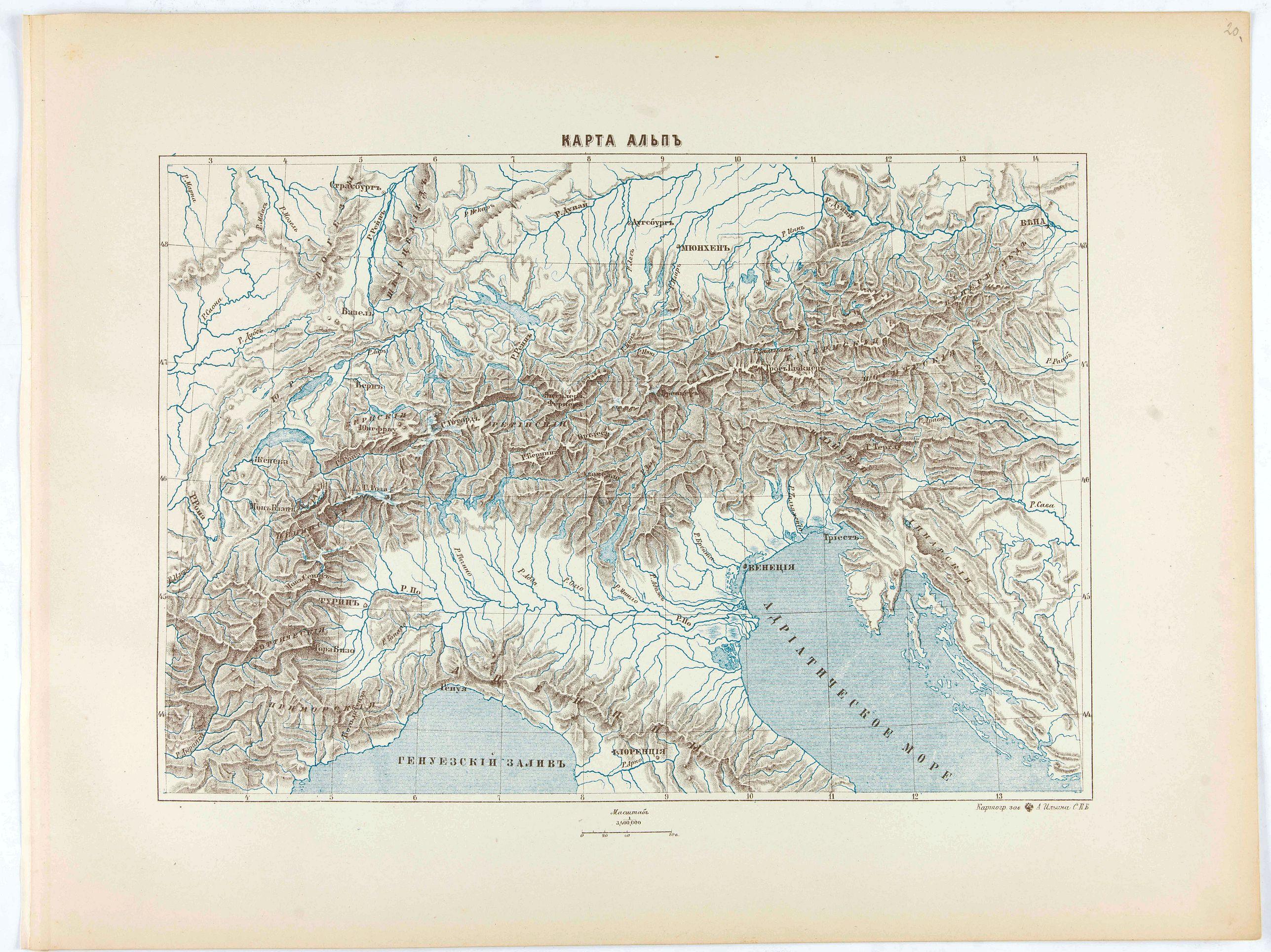 ILYIN, A. -  [Map of the Alps].