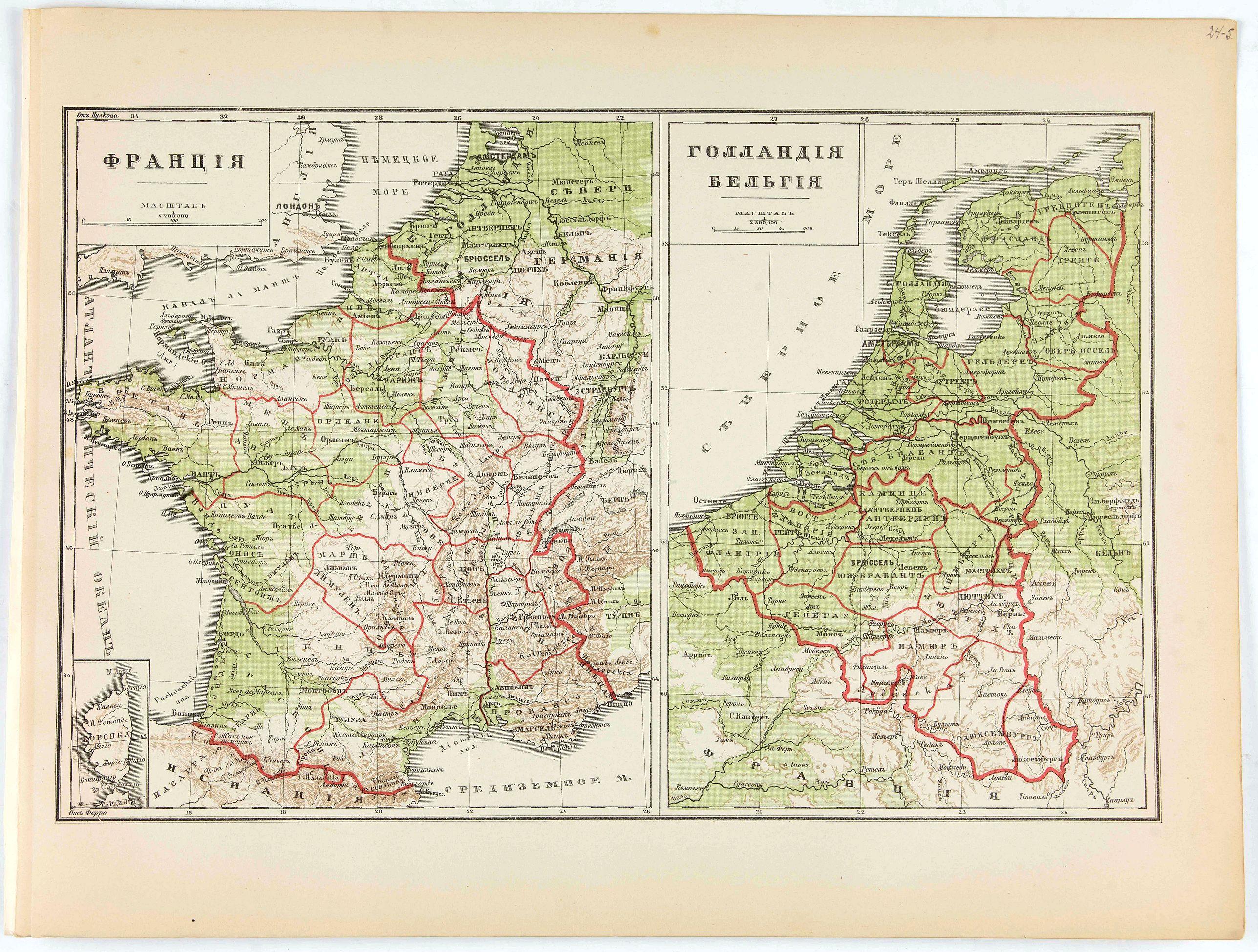 ILYIN, A. -  [France - The Netherlands - Belgium].
