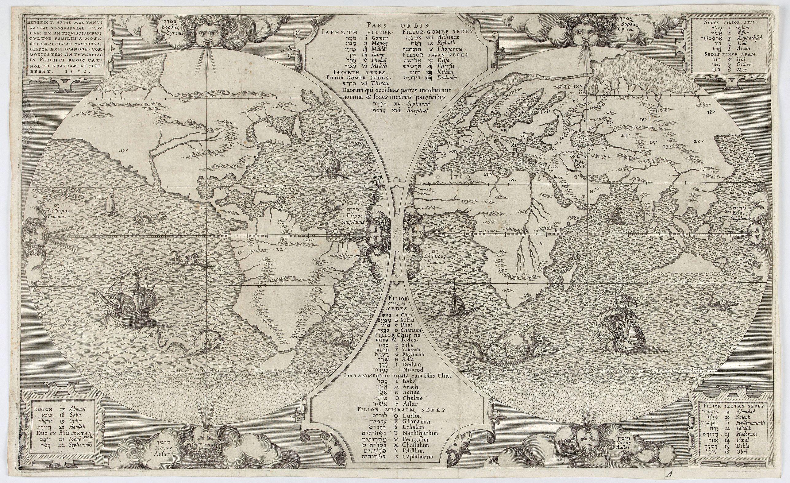 MONTANUS, A. -  Benedict Arias Montanus Sacrae Geographiae Tabulam ex Antiquissimorum Cultor. Familii a Mose Recensitis ... 1571.