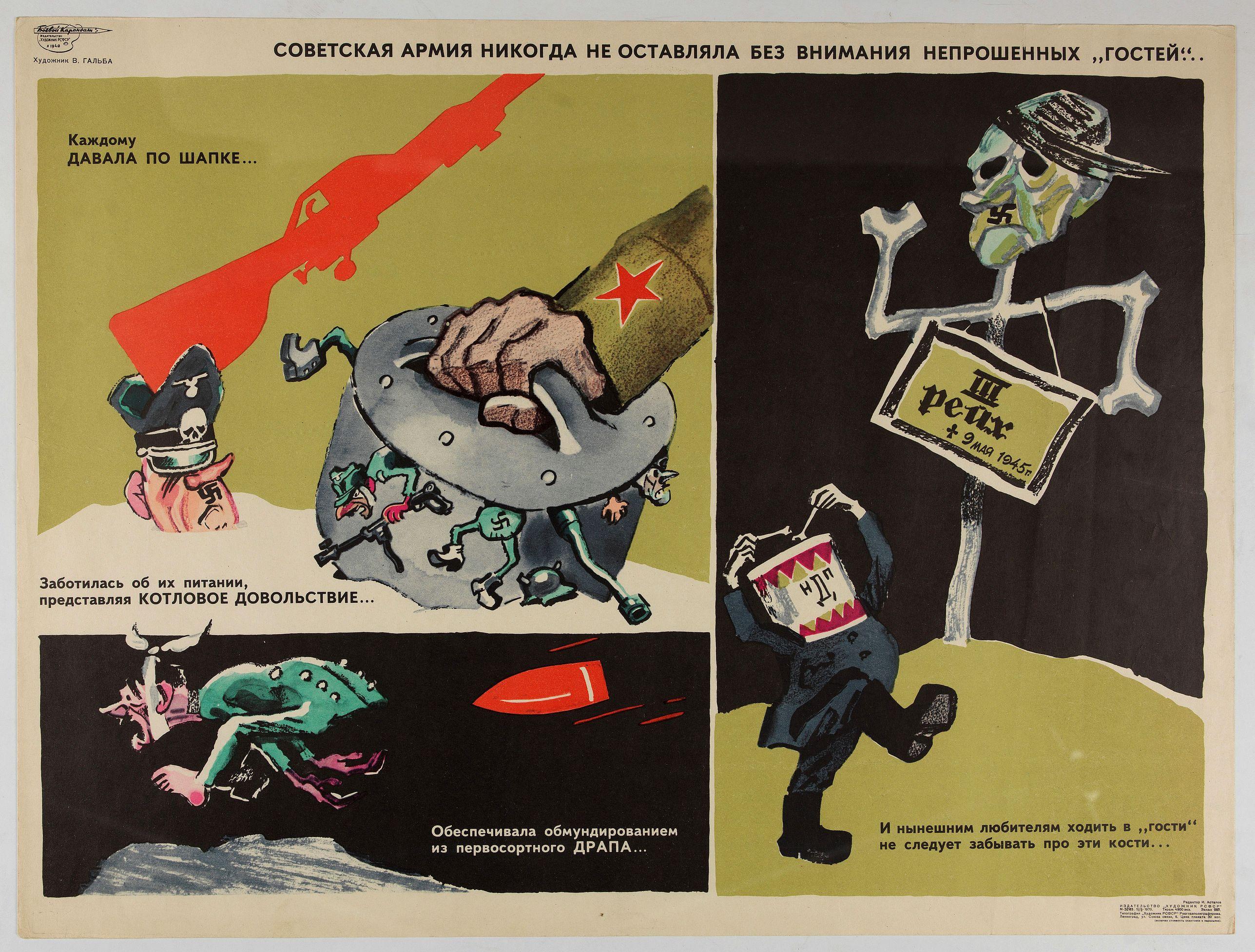 THE FIGHTING PENCILS -  [Anti capitalism Soviet Union propaganda poster]