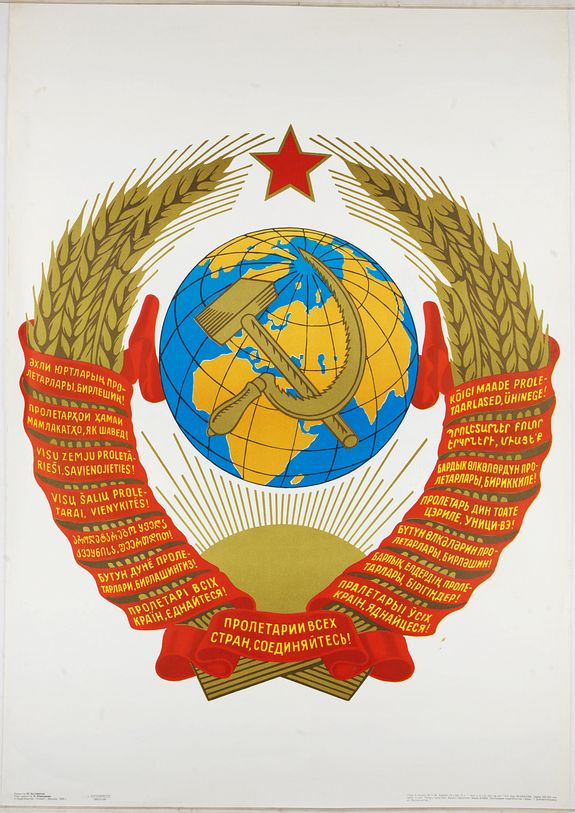 PLAKAT PUBLISHING HOUSE. -  Proletarians of all countries, connect.