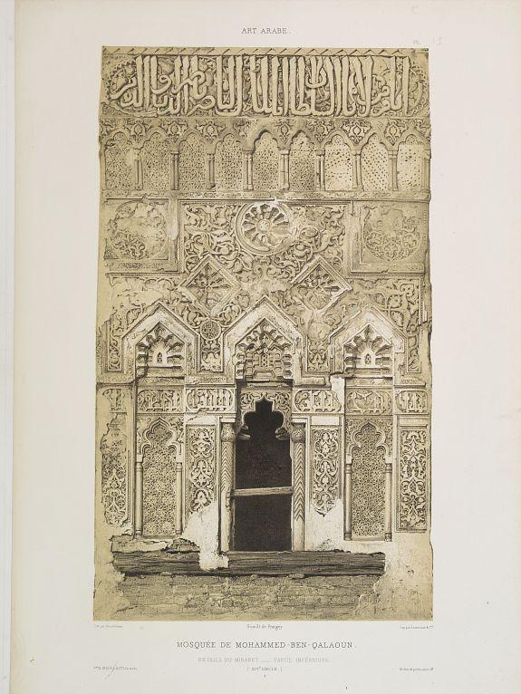 PRISSE D'AVENNES, E. -  Mosquée de Mohammed Ben Qalaoûn. Details du Minaret Partie Inférieure. (XIVe. siècle)