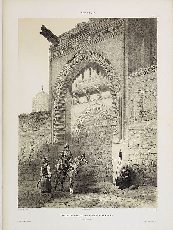 PRISSE D'AVENNES, E. -  Porte du Palais du Soultan Beybars. (XIIIe. siècle)