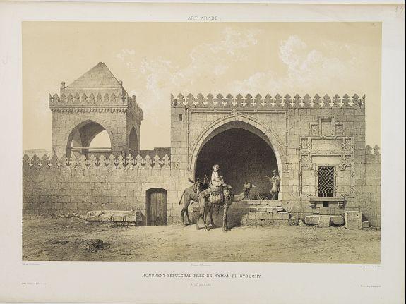 PRISSE D'AVENNES, E. -  Monument Sépulcral près de Kymân El-Gyouchy. (XVIIIe. siècle)