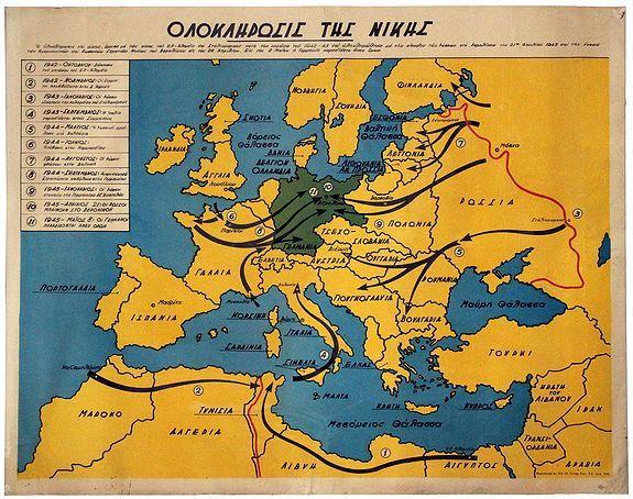 Royal Engineers 514th Survey Company - ACCOMPLISHMENT OF THE VICTORY (WWII Greek Language Propaganda Map)