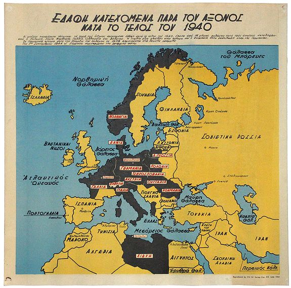 Royal Engineers 514th Survey Company - TERRITORIAL GAINS OF GERMANY UNDER HITLER DURING 1933-1939 (WWII Greek Language Propaganda Map)