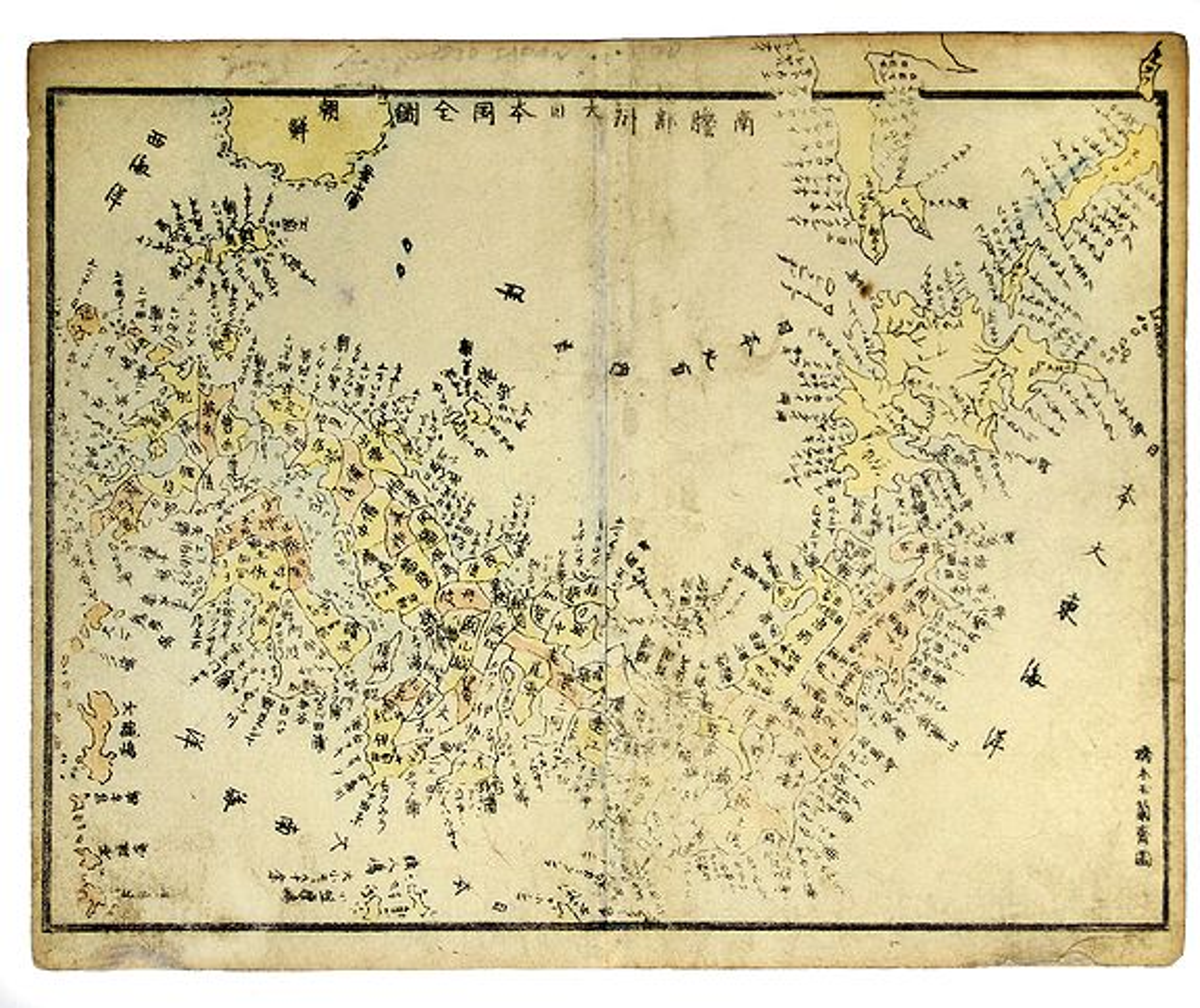 ANONYMOUS - JAPAN, ca 1830.