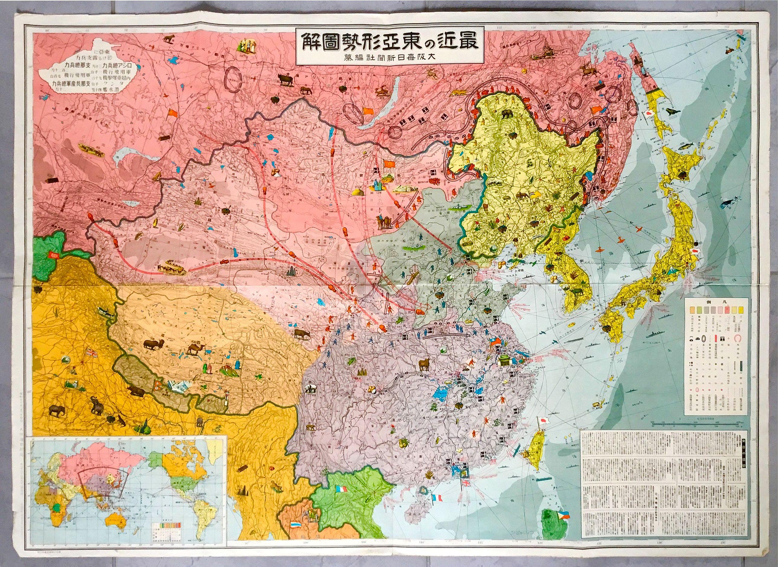 OSAKA MAINICHI SHIMBUN - Illustrated Explanation of Recent East Asia Situation.