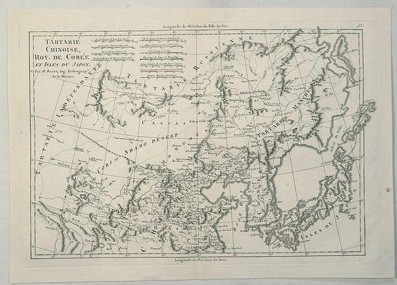 BONNE, R. - Tartarie Chinoise, Roy, Coree et Isles du Japon.