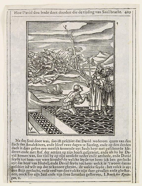 ANONYMOUS - King David.