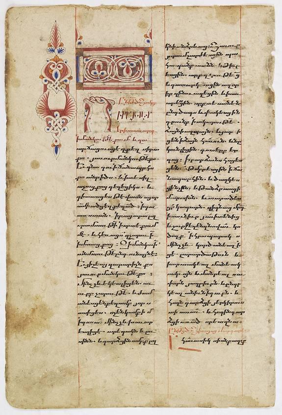 Manuscript Paper Book Book in Manuscript